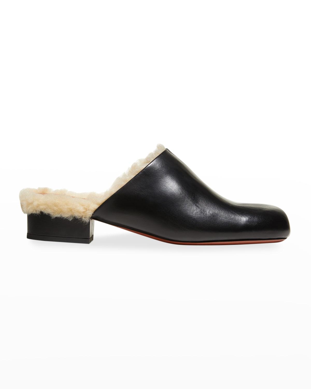Beste Leather Cozy Mule Slippers